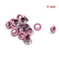Люверсы 6 мм розовые
