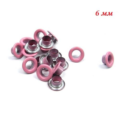 • Люверсы розовые. Размер 6 мм Цена указана за 1 шт.