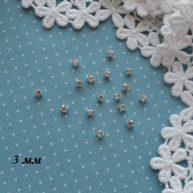Пришивные стразы для кукольной одежды серебро 3 мм 10шт.
