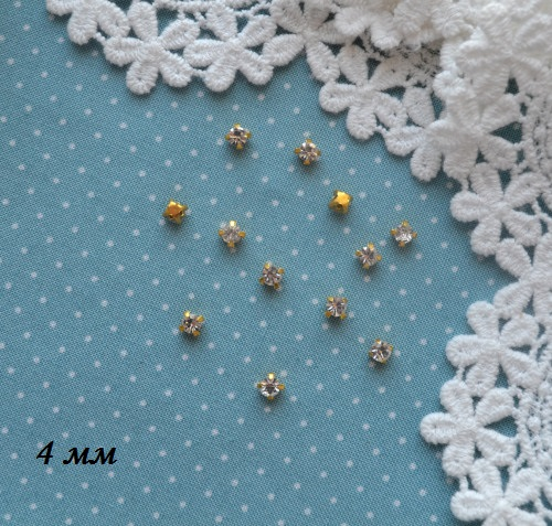 Пришивные стразы для кукольной одежды золото 4 мм 10шт. • MF37