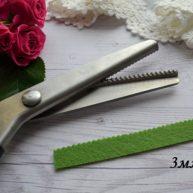 Ножницы для сыпучих тканей волна 3 мм