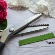 Ножницы для сыпучих тканей волна 5 мм