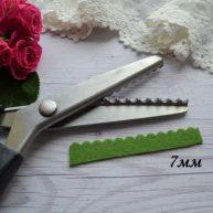 Ножницы для сыпучих тканей волна 7 мм