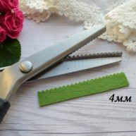 Ножницы для сыпучих тканей зиг-заг 4 мм