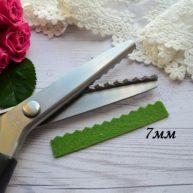 Ножницы для сыпучих тканей зиг-заг 7 мм
