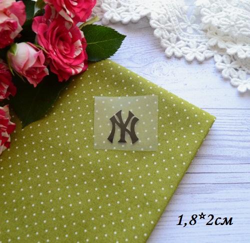 Термонаклейка для ткани Нью-Йорк черная 18*20мм