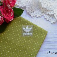 Термонаклейка Adidas белая 2*2см