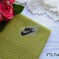 Термонаклейка Nike черная 3*1,7см