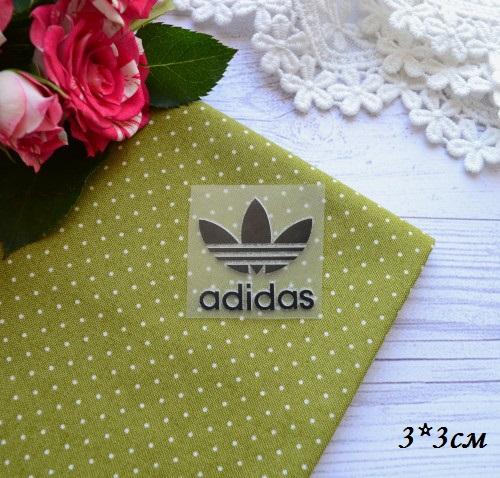 Термонаклейка на ткань Adidas 3*3см
