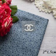 Термонаклейка Chanel белая 2*1,5 см