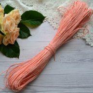 Рисовый персиковый шнур MN15