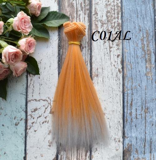 Волосы для кукол прямые C01AL • VC01AL 15