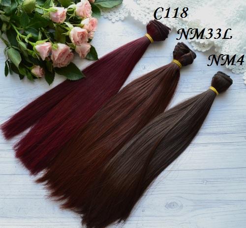 Волосы для кукол прямые NM33L • VC118 1