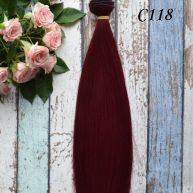 Волосы для кукол прямые C118