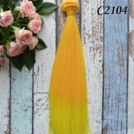 Волосы для кукол прямые C2104