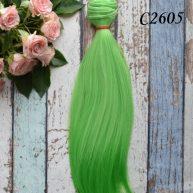 Волосы для кукол прямые C2605