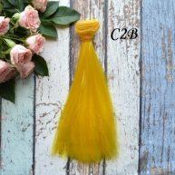 Волосы для кукол прямые C2B