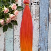 Волосы для кукол прямые C2D