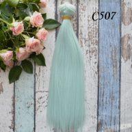 Волосы для кукол прямые C507