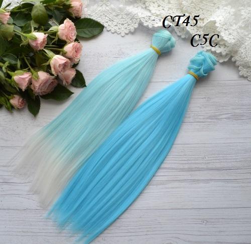 Волосы для кукол прямые C5C • VCT45 1