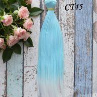 Волосы для кукол прямые CT45