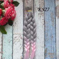 Волосы для кукол коса KC27