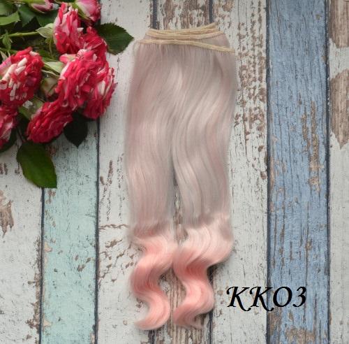 Волосы для кукол KKO3 • VKKO3