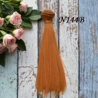 Волосы для кукол прямые N144B