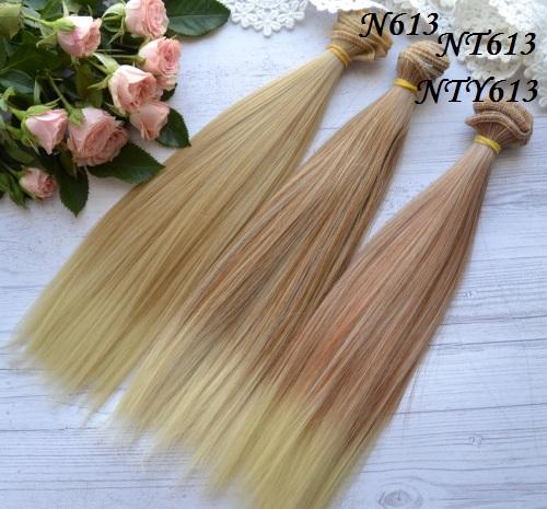 Волосы для кукол прямые N613 • VN613 1