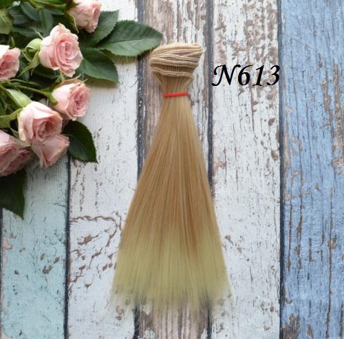 Волосы для кукол прямые N613 • VN613 15