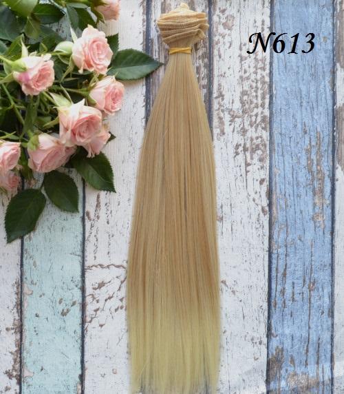 Волосы для кукол прямые N613 • VN613 25