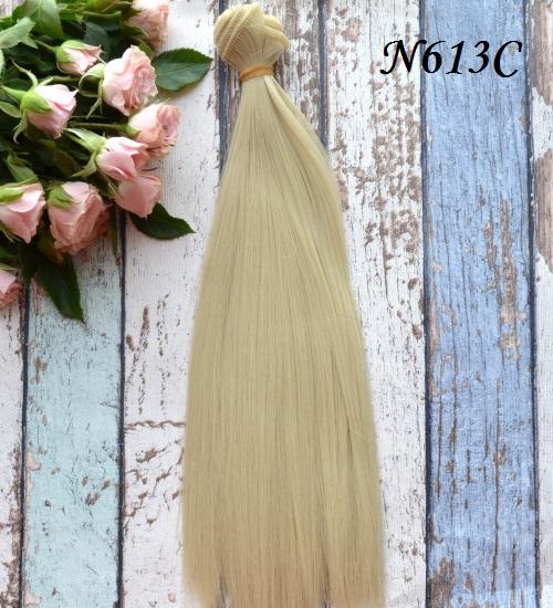 Искусственные волосы для кукол N613C