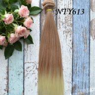 Волосы для кукол прямые NTY613