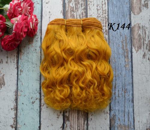 Волосы для кукол Козочка рыжие 15см К144