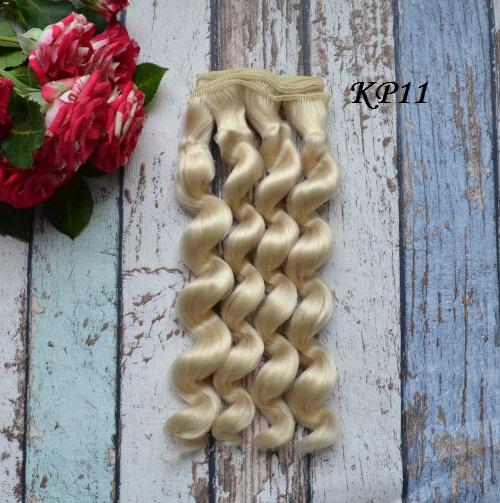 Волосы для кукол KP11 • vkp11