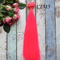 Волосы для кукол прямые C2315