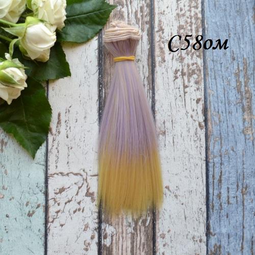 Волосы для кукол прямые C56ом • VC58om 15