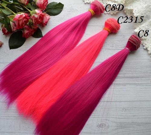Волосы для кукол прямые C8D • VC8D 1