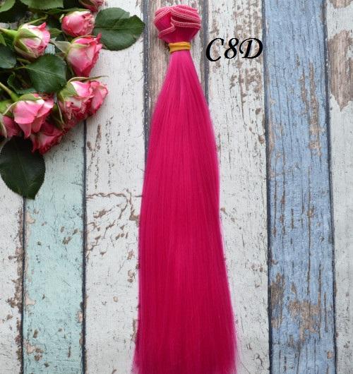 Волосы для кукол прямые C8D • VC8D 25