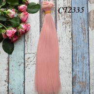 Волосы для кукол прямые CT2335