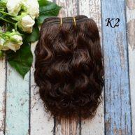 Волосы Козочка для кукол Каштан K2