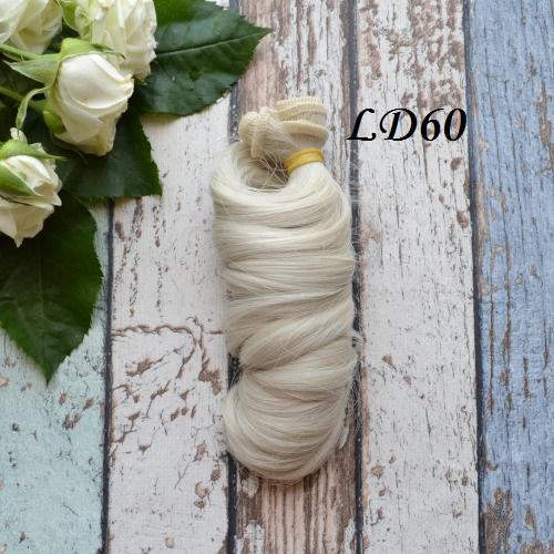 Волосы для кукол локоны LD60 • VLD60