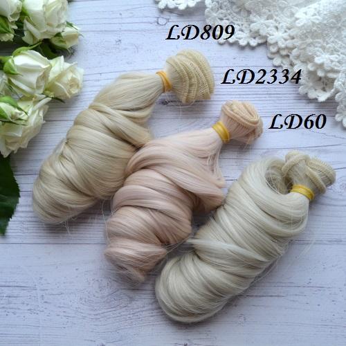 Волосы для кукол локоны LD60 • VLD809 1
