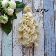 Волосы для кукол  MK88