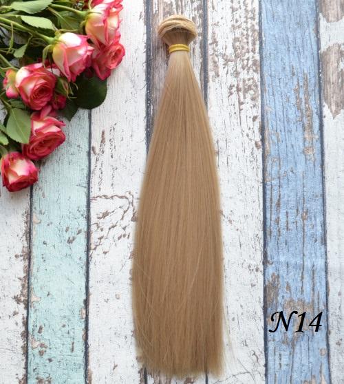 Искусственные волосы для кукол 30см N14