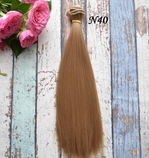 Волосы для куклы русые 30см N40