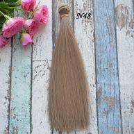 Волосы для кукол 30см N48