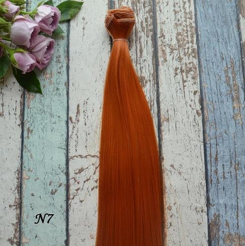 Волосы для кукол 30см  N7 • VN7 30