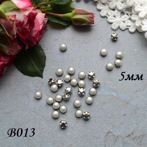 Пуговицы серебро с полужемчужинкой 5 мм 5шт. • b013