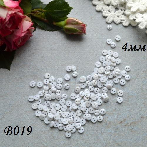 Пуговицы белые 4 мм 10шт. • b019